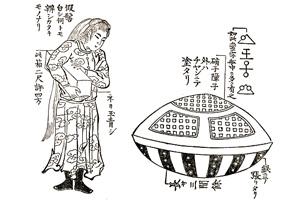 第9回授業『 よるまちあるき☆ ~夜空を見上げた先、その先のおはなし~』(開催日2月26日)