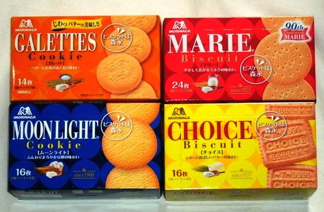 第17回授業『利きクッキー ~市販クッキー食べ比べ!あなたのお気に入りの一品は?~』開催日11月4日