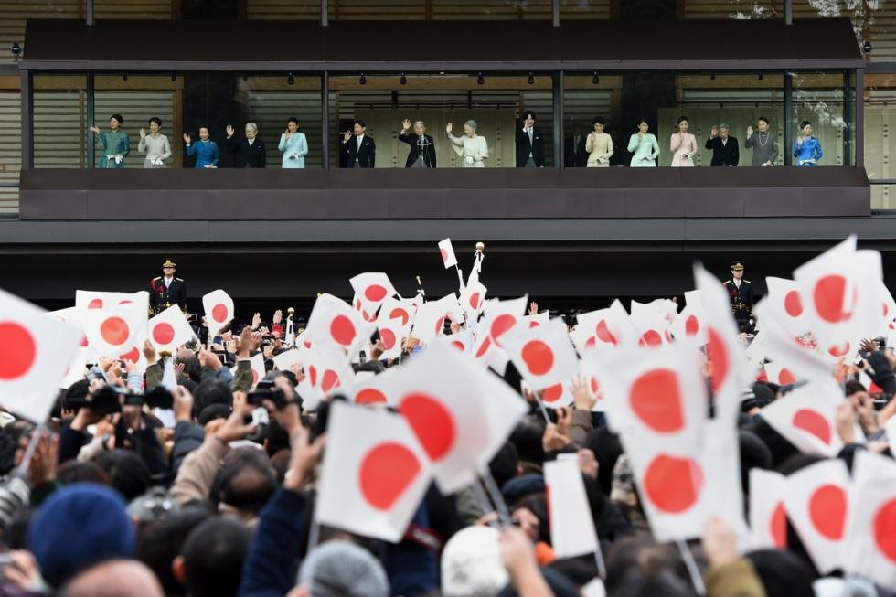 カヌマ大学第44回授業 「日本一の誕生日会 一般参賀に参加してみよう♪」
